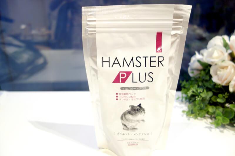 ハムスターの主食